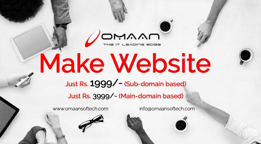 Make Your Business Website